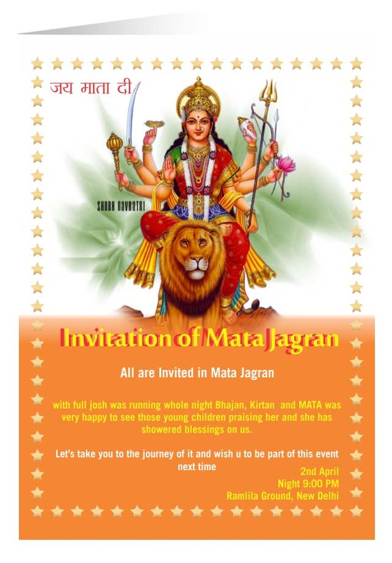 Mata jagran printland the ease of affordable personalized invitation cards religious events mata jagran stopboris Images